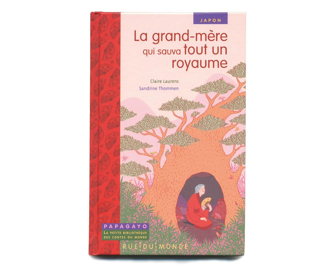 La Grand-mère qui sauva…