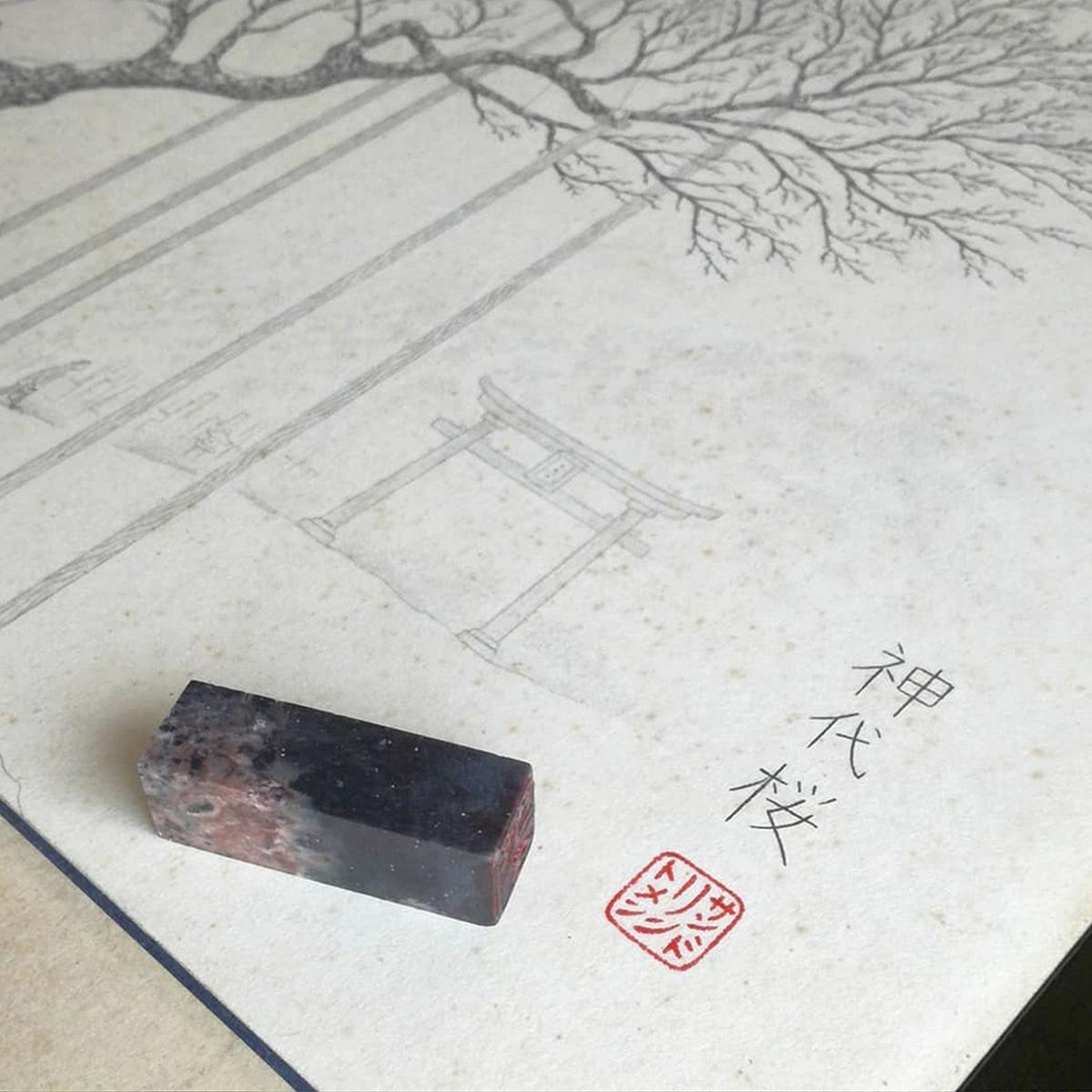 Jindai-zakura
