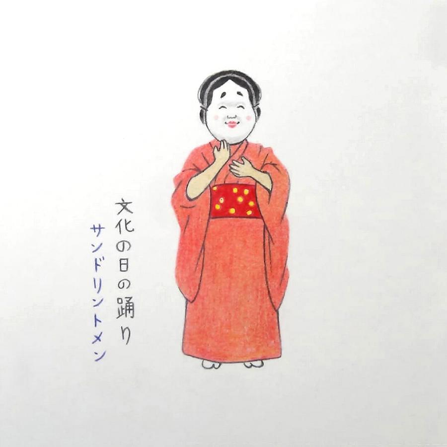 Dessins du Japon
